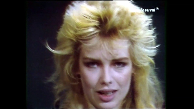 Kim Wilde - View from a bridge ( Edited From Bananas 1982 Vinyl 45 Rpm Remastered )