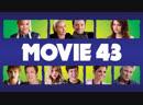 Фильм Муви 43