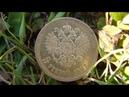 Золото в блиндаже прогулялись по Железной реке блиндаж оказался интересней чем металлоискатель