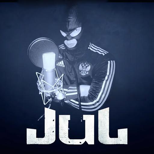 Jul альбом Jul