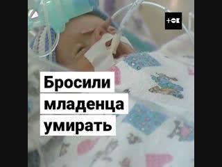 Врачи подали на родителей в суд, чтобы спасти жизнь их дочери