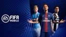 FIFA Mobile. Неплохой футбол