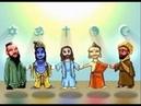 Бог Един   Религии Мира   Странник КН