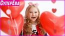 Модельная фотосессия для девочки Как стать моделью 1 сезон 4 серия Супер Ева