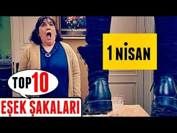 DİZİLERDE EŞEK ŞAKALARI! 1 NİSAN ÖZEL TOP 10 Dizi Sahneleri