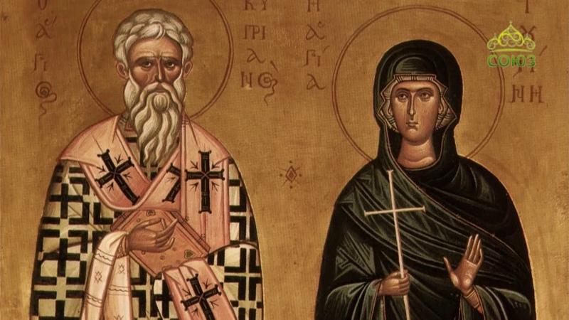 Преображение (Одесса). От 15 октября. Священномученик Киприан и мученица Иустина