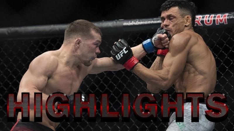 Petr No Mercy Yan vs Douglas Silva de Andrade — HIGHLIGHTS (2018)