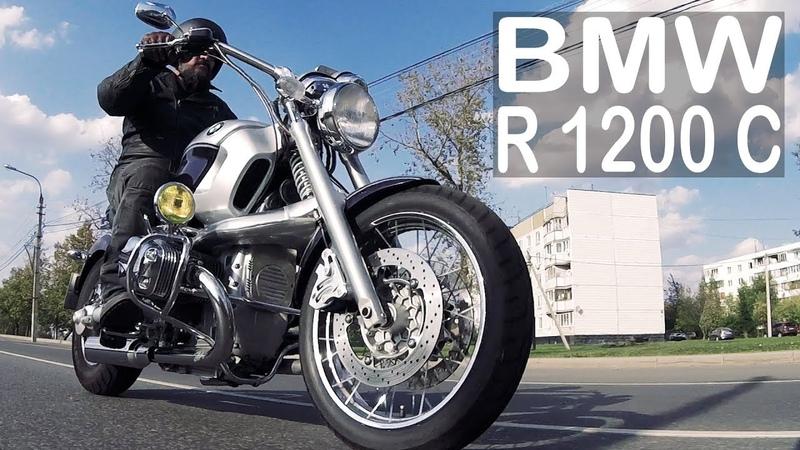 Ошибка гения BMW R 1200 C МОТОЗОНА №48