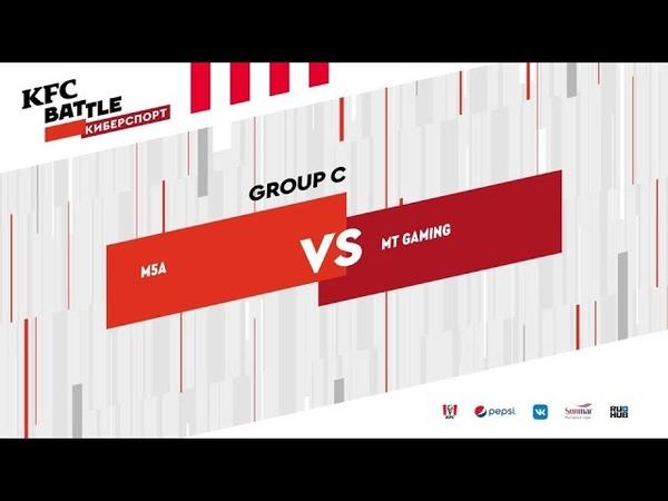 M5 Academy vs MT Gaming, KFC Battle 2019 Closed Qualifier, bo3, game 2 [Eiritel JAM]