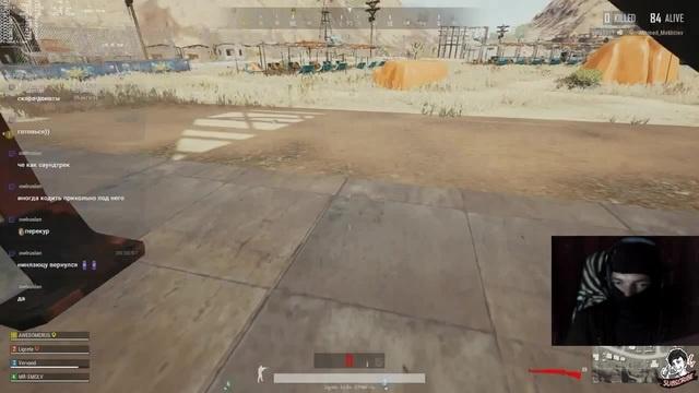 Удачный выстрел
