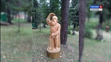 В Шарье вандалы испортили деревянную скульптуру в городском парке