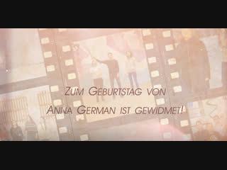Zum geburtstag von anna german ist gewidmet!