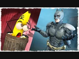 Quantum Games BATMAN vs БАНАН В МУСОРКЕ = ВЫЖИВАНИЕ В CS GO!!!