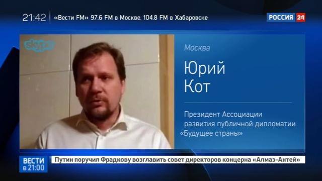Новости на Россия 24 Прокуратура в суде обвинила библиотекаря в хищении двух миллионов рублей смотреть онлайн без регистрации