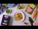 Barilla: салат из пасты
