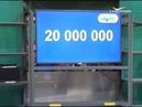 """Завод АКОМ"""" в Самарской области выпустил 20 миллионную аккумуляторную батарею"""