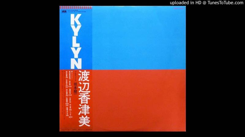 Kazumi Watanabe - Ill Be There