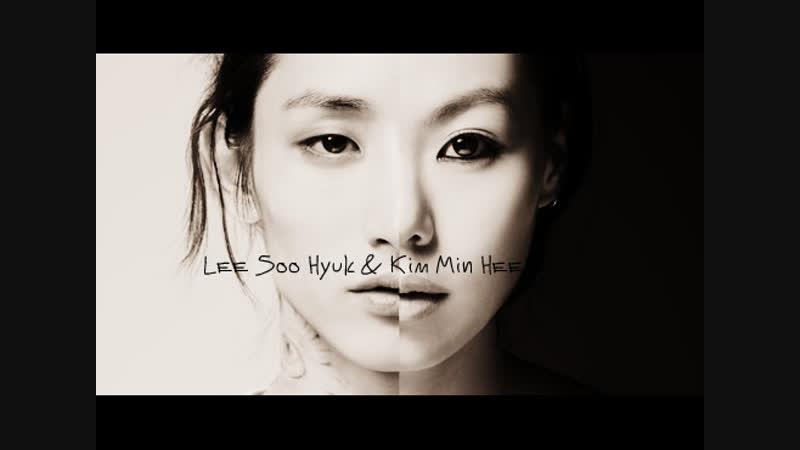 Lee Soo Hyuk Kim Min Hee