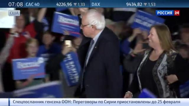 Новости на Россия 24 • Кандидат в президенты США Берни Сандерс попросил охрану у секретных служб