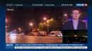 Новости на Россия 24 • Пожар в Медведкове: к тушению огня привлечены вертолеты