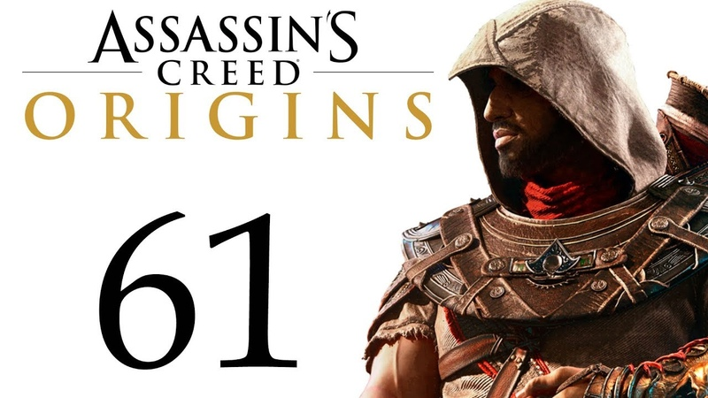 Assassin's Creed Истоки О великий и прекрасный Флавий 61 сюжет побочки PC