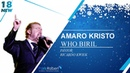Ricardo Kwiek - Amaro Kristo who Biril New 2018