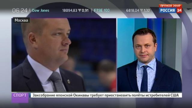 Новости на Россия 24 • Баскетболисты ЦСКА официально начали сезон