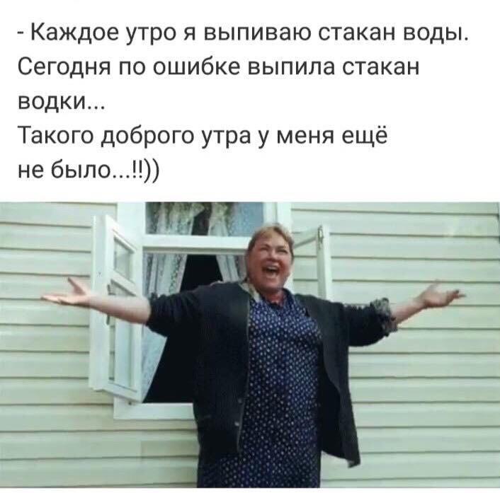 Улыбнуло) 3SdYLeNVc8g