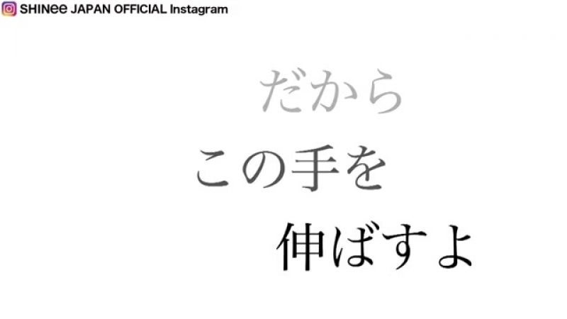 180922 Instagram Japan SHINee