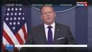 Новости на Россия 24 • США может расширить список стран с запретом на въезд