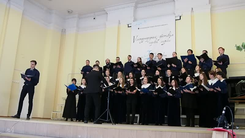 Колумб.н.п. Prende la vela, хор Российского гидрометеорологического университета Полярис (Спб)