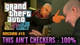 GTA The Ballad of Gay Tony - Mission #15 - This Ain't Checkers 100 (1080p)