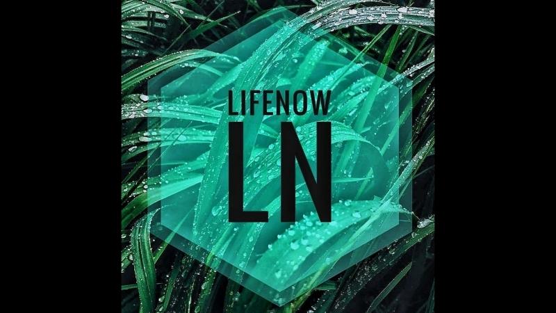 LifeNow (Воронеж) 18.09.18-мастер-класс Целеполагание
