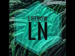 LifeNow (Воронеж) 18.09.18-мастер-класс
