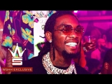 Marlo Feat. Offset & YFN Lucci