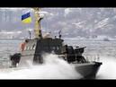Моряки Украины не станут возвращаться, если их освободят эксперт