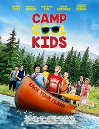Лагерь Клевые ребята (Camp Cool Kids) 2017  смотреть онлайн