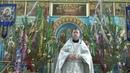 Помоги Богу благословить каждый новый день нового для тебя года прот Георгий Кондратьев