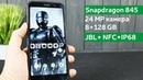 AGM Х3 КРУТЕЙШИЙ ВОЕННЫЙ СМАРТФОН! Обзор ПЕРВОГО и ЕДИНСТВЕННОГО броневика на Snapdragon 845