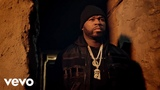50 Cent - The Message