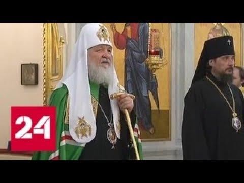 Патриарх Кирилл раскольники говорят о свете, но пребывают во тьме - Россия 24
