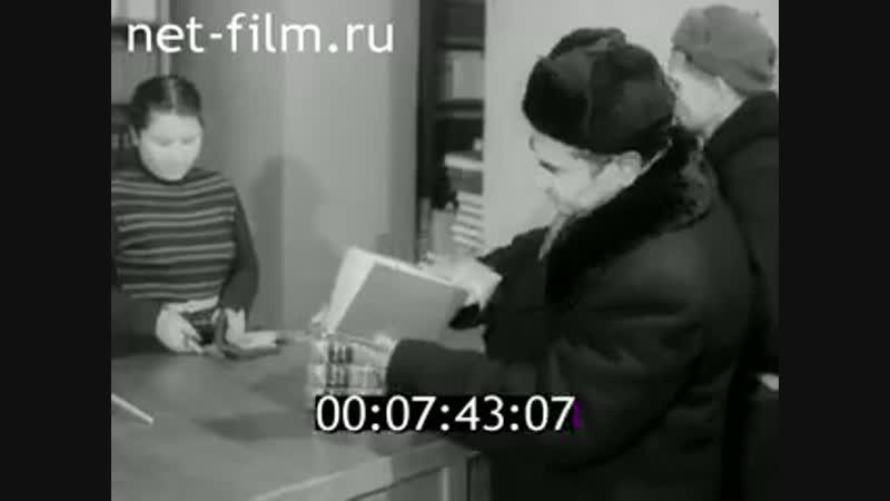 Новый книжный магазин фрагмент киножурнала Советский Урал № 6 1957 год