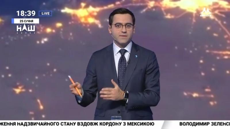 Хто відповість за вбивства на Майдані Моделювання 2 туру виборів. Події тижня 25.01.19