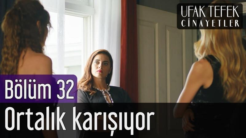 Ufak Tefek Cinayetler 32. Bölüm (Sezon Finali) - Ortalık Karışıyor