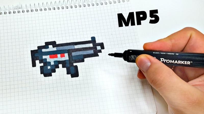 Пистолет-пулемет MP5 из CS:GO PIXEL ART ! РИСУНКИ ПО КЛЕТОЧКАМ A4 A1 Block Strike CS GO