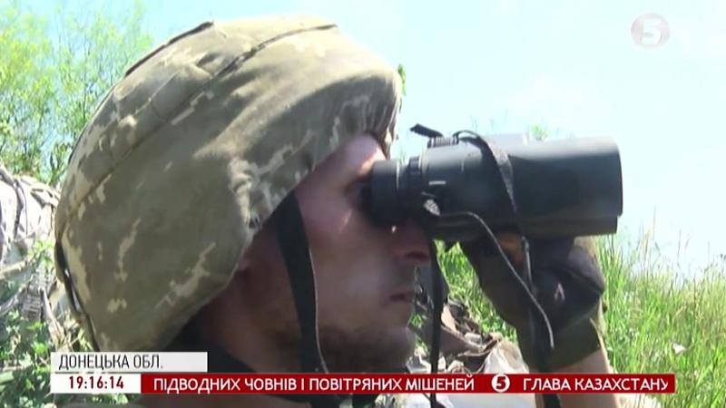 Довелося припинити зйомку знімальна група 5 каналу потрапила під обстріл репортаж з фронту. Опубликовано 10 июн. 2019 г.
