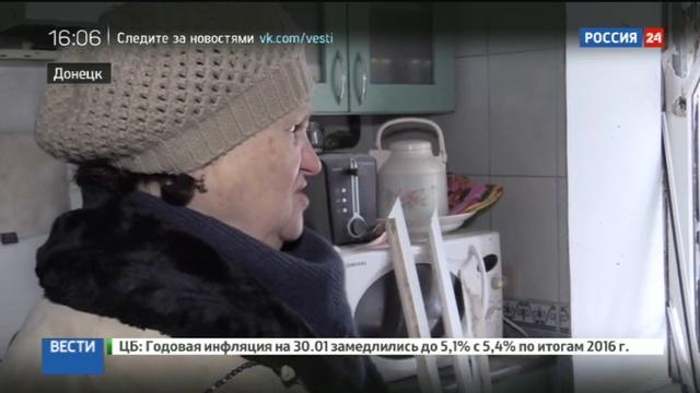 Новости на Россия 24 • Один быстрее другого: по Сети гуляет ролик, как ОБСЕ улепетывает из Донецка