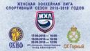 20.09.2018, СКИФ - Горный - 2:3, все голы матча