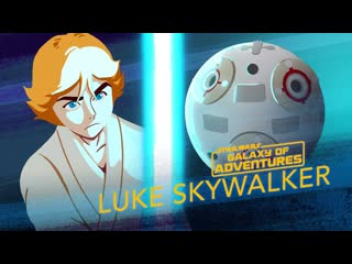 Luke skywalker - lightsaber training || star wars galaxy of adventures