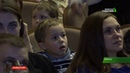 В Дружбе прошёл благотворительный концерт Тонкие струны души 24 09 18